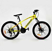 Спортивный велосипед Corso Furious 24 дюймов желтый