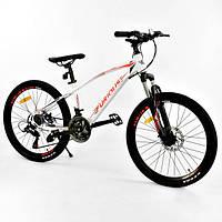 Спортивный велосипед Corso Furious 24 дюймов белый