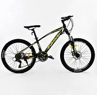 Спортивный велосипед Corso Furious 24 дюймов черный