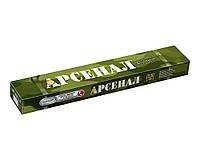 Электроды ''AРСЕНАЛ'' АНО-21  д.3 мм/ 2,5 кг (6/1) ПТ-9365