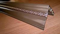 Карниз алюминиевый 3-х рядный К-57 EURO крашеный коричневый, 59*59 мм