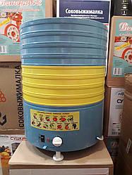 Електросушарка металева для фруктів і овочів Елвін СУ-1У потужністю 1200 Вт