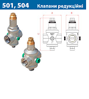 "Редукционный клапан  редуктор 504 11/2""  1-5.5 Бар"