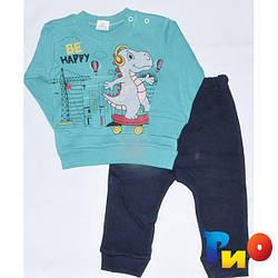 Трикотажный костюм  для мальчика от 9-12-18 месяцев  (3 ед в уп)