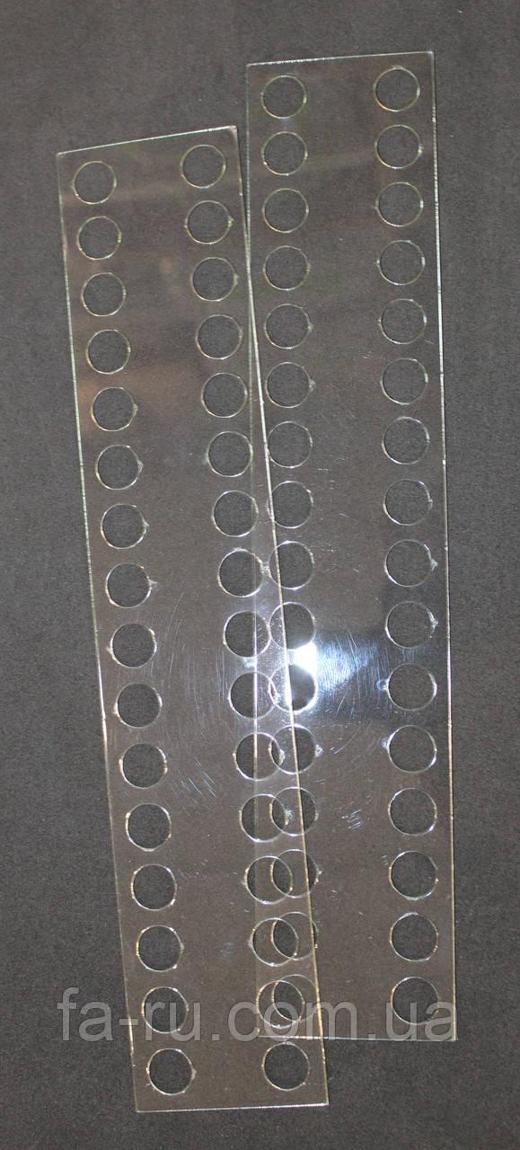 Органайзер акриловый для мулине прозрачный, 32 места. Размер общий 227*45 мм, толщина - 0,4мм