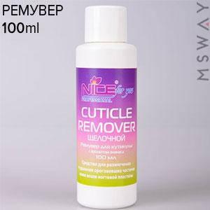 NICE Ремувер для кутикулы Cuticle Remover флакон 100ml ананас, фото 2