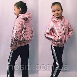 Детская модная блестящая куртка(бомбер)демисезонная.