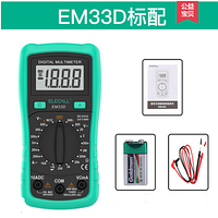 ELECALL EM33D Цифровой мини-мультиметр с ЖК-дисплеем