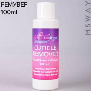 NICE Ремувер для кутикулы Cuticle Remover флакон 100ml без запаха, фото 2