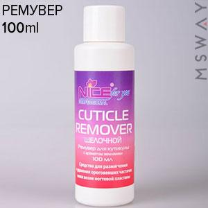 NICE Ремувер для кутикулы Cuticle Remover флакон 100ml земляника