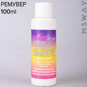 NICE Ремувер для кутикулы Cuticle Remover флакон 100ml лимон
