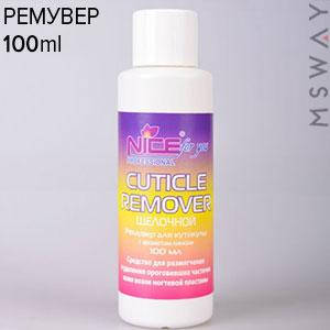 NICE Ремувер для кутикулы Cuticle Remover флакон 100ml лимон, фото 2