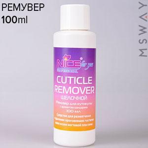 NICE Ремувер для кутикулы Cuticle Remover флакон 100ml мандарин