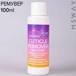 NICE Ремувер для кутикулы Cuticle Remover флакон 100ml мандарин, фото 2