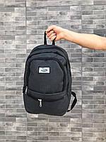 Рюкзак темно Синий 018
