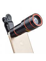 Линза на объектив телефона Mobile Phone Telescope