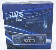 Автомагнитола, кассетный магнитофон, AM-FM приемник / 180 W / пр-во JVS