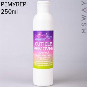 NICE Ремувер для кутикулы Cuticle Remover флакон 250ml ананас