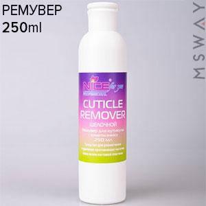 NICE Ремувер для кутикулы Cuticle Remover флакон 250ml ананас, фото 2