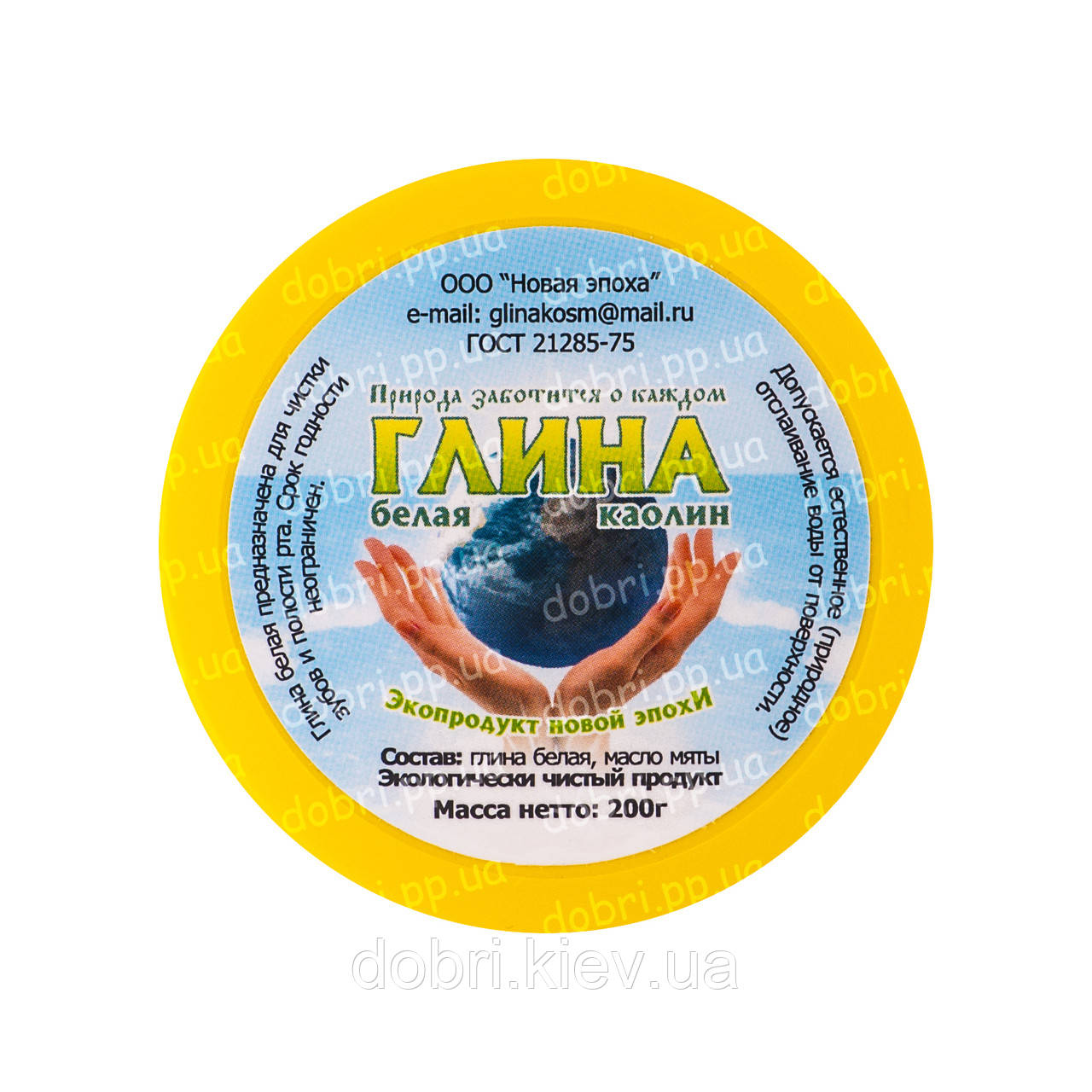 Зубная паста на основе глины. 100% Органический продукт  (200 гр)