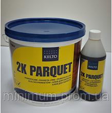 Двокомпонентний клей для паркету Kiilto 2K Parquet (5+0,55)кг