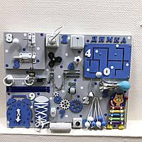 СУПЕР ЦЕНА!!! Бизиборд ИМЕННОЙ- развивающая игрушка нового поколения (развивающая доска, ексклюзивный подарок)