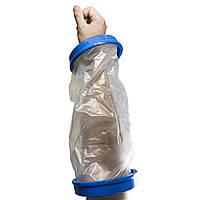★Приспособление для защиты рук и ног от воды Lesko LY-062 водонепроницаемый кожух при травмах и после операций