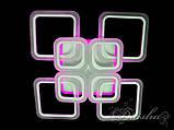 Светодиодная потолочная люстра с разноцветной подсветкой A8060/4+4WH LED 3color dimmer, фото 7