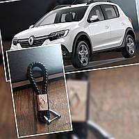 Плетений шкіряний брелок для авто Renault  кожаный для рено с логотипом Брелок для автомобильных ключей
