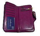 Женский кошелек клатч Baellerry Clover (19x9x2,5 см) синий, фото 4