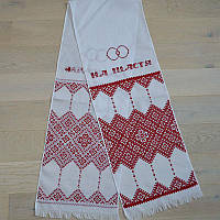 Свадебный рушник 1,9х0,35 м. 06
