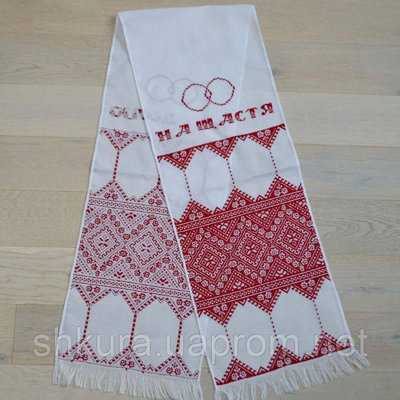 Свадебный рушник 1,9х0,35 м. 07