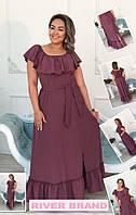 Красивое летнее женское платье в пол большого размера  с 48 по 98