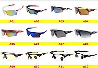 Спортивные очки 12видов  велоочки  / рыбалка/ охота / спорт , фото 1