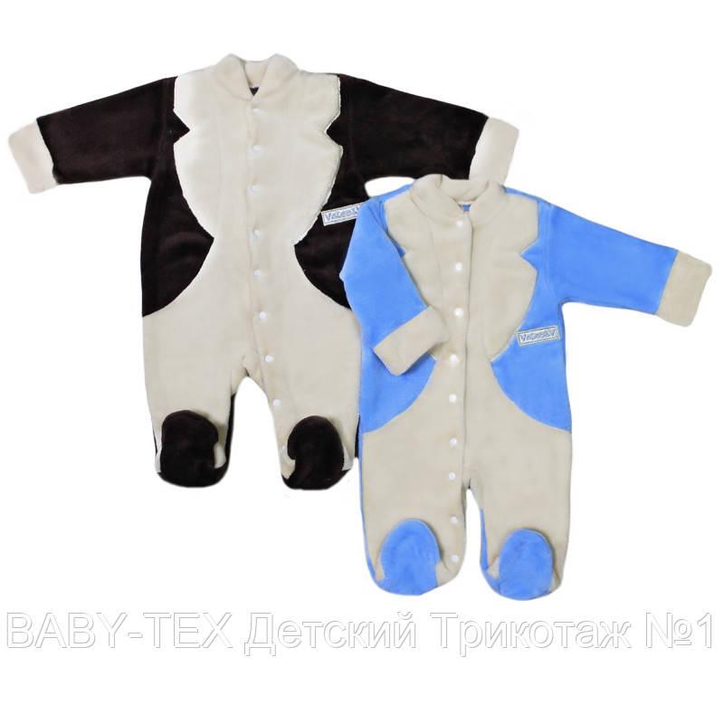 Человечек для малышей Фрак махра