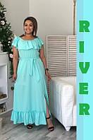 Летнее женское платье в пол большого размера  с 48 по 98