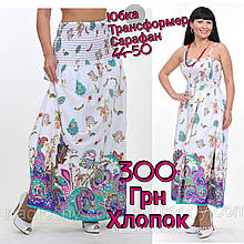 Сарафан белый хлопок юбка в пол длинная ПЛ 10034