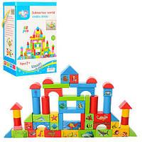 Деревянная игрушка Городок кубики конструктор домик 68 деталей дерев'яні кубики MD 0657 011250