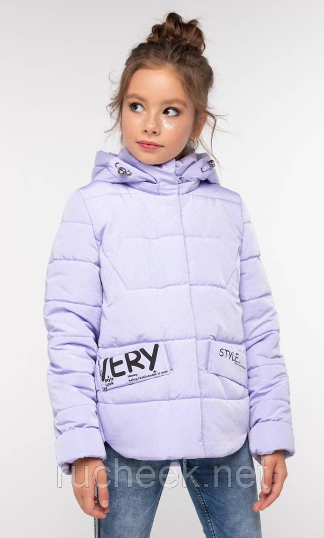 Куртки детские осень купить