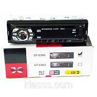 Автомагнитола MP3 630U ISO 1DIN Bluetooth, FM, USB 2.0, SD, AUX, пульт, авто магнитола, фото 1