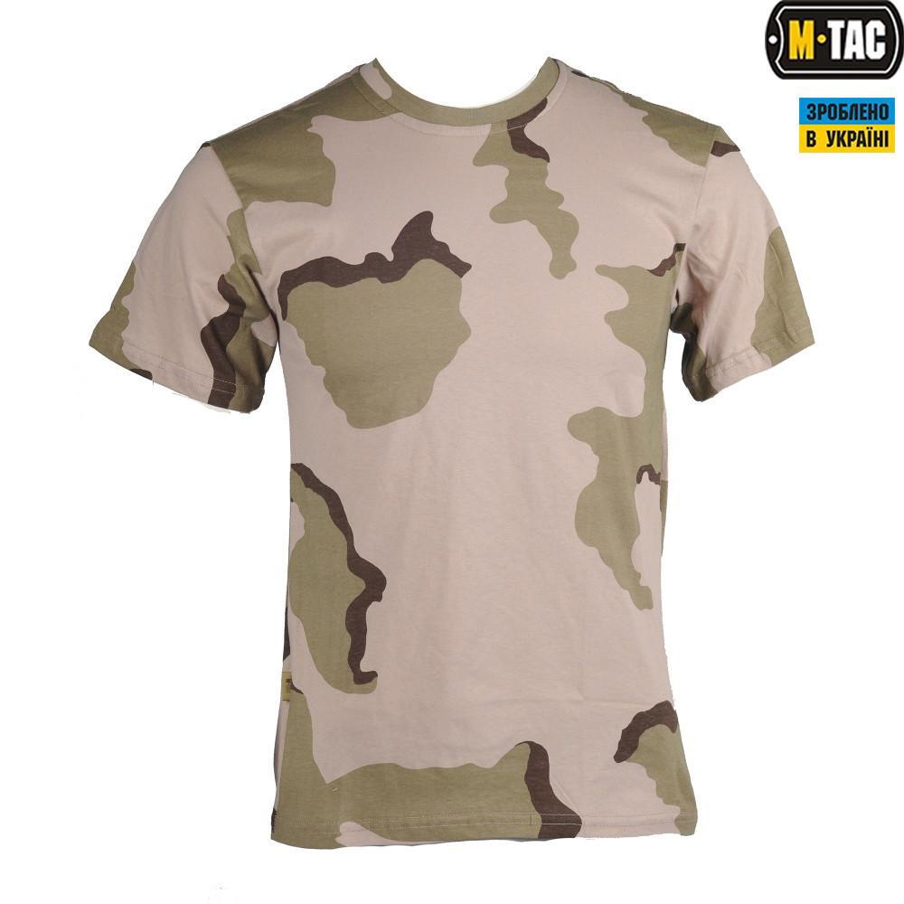 M-Tac футболка 100% Х/Б 3-Color Desert