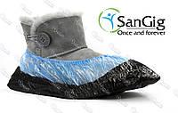 Супер-прочные бахилы 8 г/пара SanGig с двойным дном