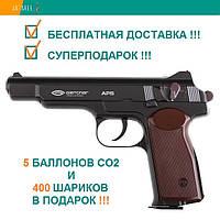 Пневматический пистолет Gletcher APS BB Blowback Пистолет Стечкина АПС блоубэк газобаллонный CO2 120 м/с, фото 1