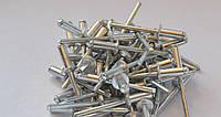 Заклепка алюминиевая 4,0х6