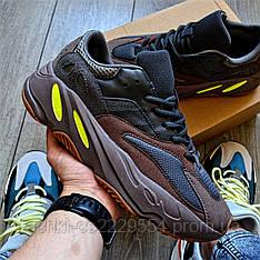 "Мужские кроссовки Adidas Yeezy Boost 700 Wave Runner ""Mauve"""