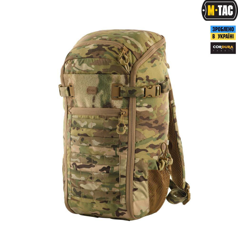 M-Tac рюкзак Small Gen.2 Elite multicam