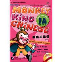 美候王汉语 Chinese paradise Monkey King Chinese 1A + 1CD Учебник по китайскому языка для детей 7-11 лет Цветной
