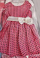 Платье для девочек с коротким рукавом (2307/23)
