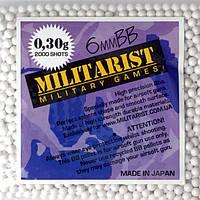 Милитарист шары 0.30 (2000 шт.)
