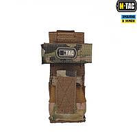 M-Tac подсумок для турникета компактный Gen.3 Multicam, фото 1